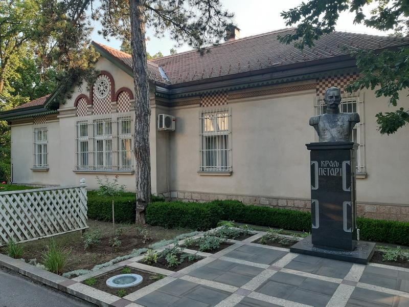 Kuća Kralja Petra Oplenac