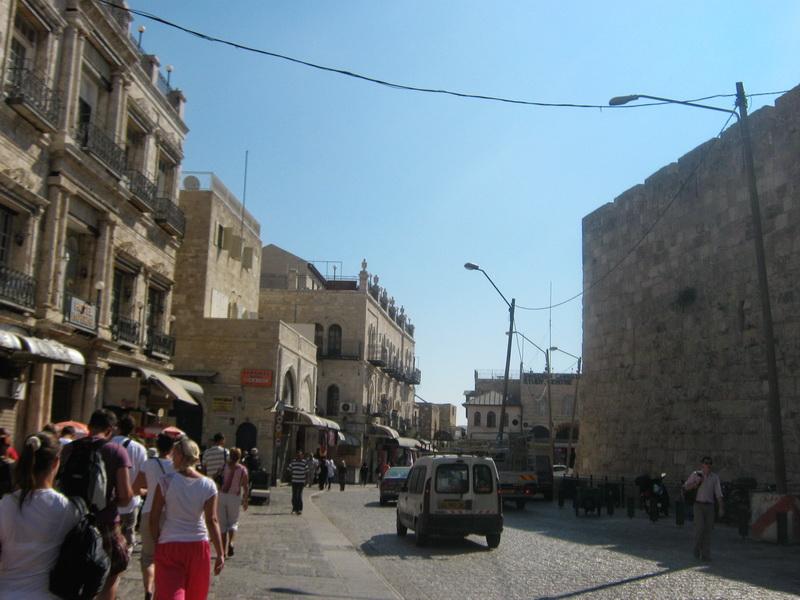 Jerusalim stari grad