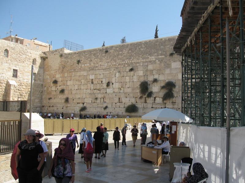Zapadni zid