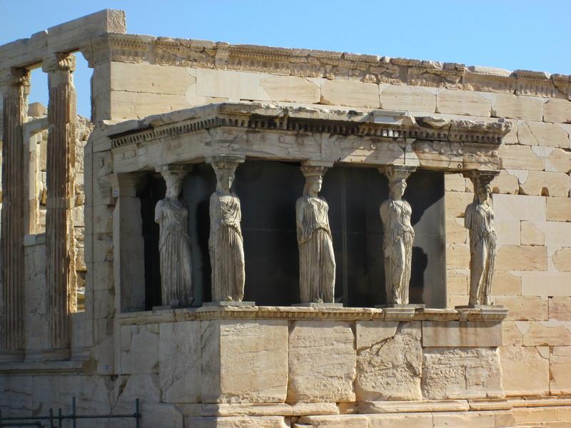Karijatide Akropolj