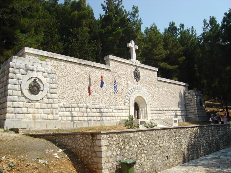Mauzolej srpskim vojnicima Vido