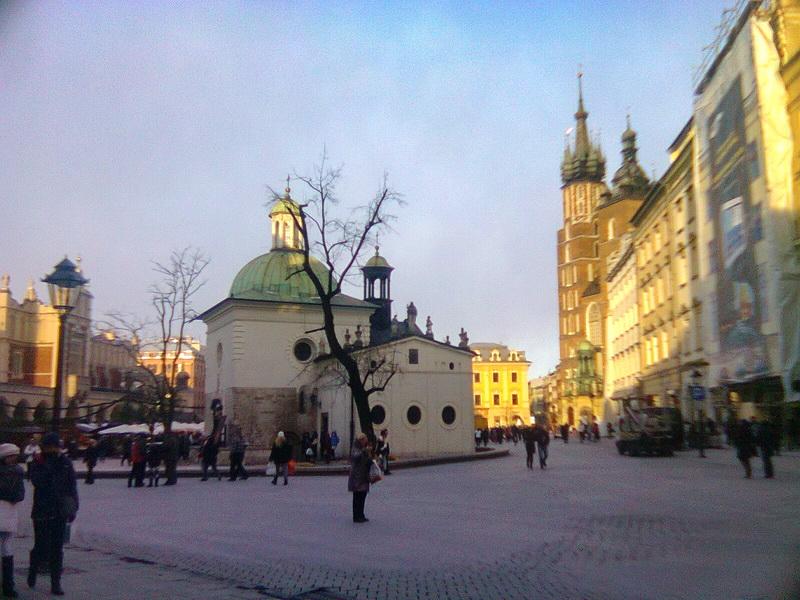 Rinek glavni gradski trg