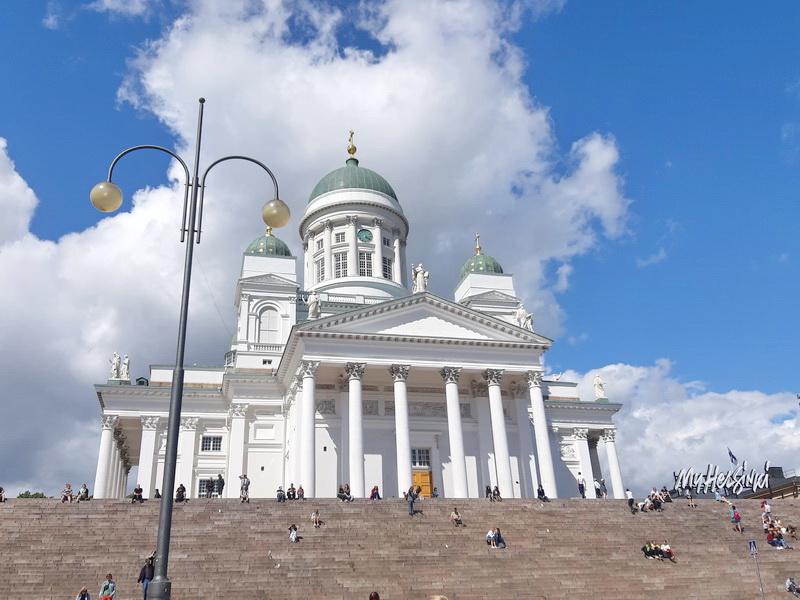 Helsinška katedrala