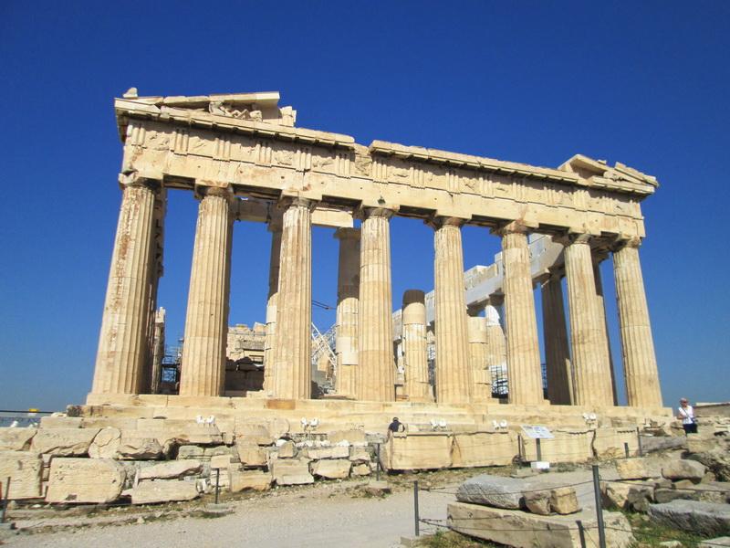 Akropolj
